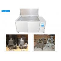 China High Frequency Ultrasonic Engine Cleaner For Engine Rebuilding 61 Liter 900 Watt on sale