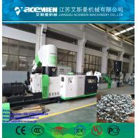 Buy cheap compacting/agglomerating and pelletizing line/Plastic film pelletizing machine from wholesalers