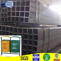 Best steel square tubing wholesale