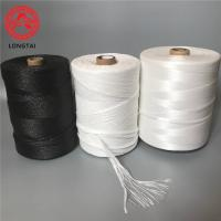 Best High Strength 100% PP Filler Yarn  For Power Cable And Submarine Cable wholesale
