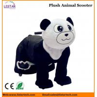 Best Mini Panda Plush Electric Animal Scooters with battery for children riding wholesale