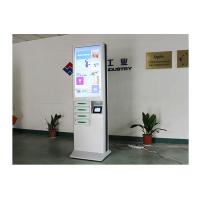 Best 43 Inch Advertising Wireless Mobile Phone Charging Station With 4 Lockers wholesale