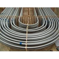 "Quality Stainless Steel U Bend Tube, Heat Exchanger tube , Condenser Tube , 3/4"" 16bwg 20ft wholesale"