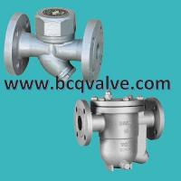 Best carbon steel steam trap(thermodynamic trap),FREE  FLOAT BALL TYPE STEAM TRAP FLANGED wholesale
