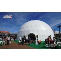 Buy cheap Dome shaped Tent hotel tent 2 person dome tent dome tents for camping from wholesalers