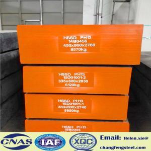 Best Black Surface Hot Work Tool Steel , ESR Black Surface Hot Rolled Die Steel Plate wholesale