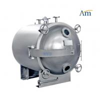 Best RVD Round Vacuum Drying Chamber, Vacuum Drying Equipment Hot water steam circulation Solvent Recovery FZG YZG wholesale