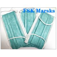 Best 4 Ply Thickened 3 Ply Surgical Face Mask Non Woven Sterile Disposable Mask wholesale