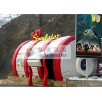 Best Special Design 5D Simulator With Adventure Movies And Virtual Reality Effects wholesale