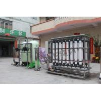 Best 6000L/H FRP Material Automatic Control Reverse Osmosis Water Treatment System wholesale