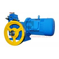 Cheap Sheave Diam 320mm VVVF / AC1 Control Gear Traction Machine Home Elevator Parts for sale
