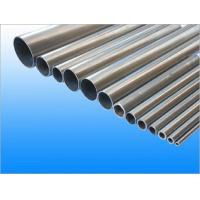 1.4362 Duplex stainless steel pipe