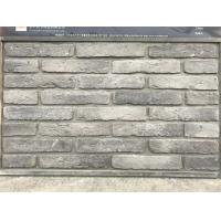 Buy cheap 3D01 High Strength Old Style Thin Veneer Brick For Wall Low Water Absorption from wholesalers