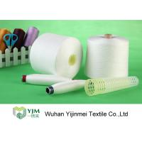 Cheap High Tenacity 100% Polyester Spun Yarn On Plastic Core Ne 20s-60s for sale