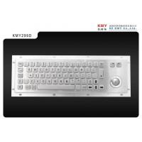 Buy cheap kiosk metal keyboard from wholesalers