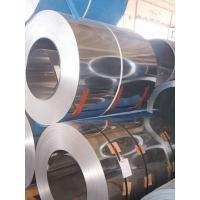 China Buy Stainless Steel Strips Directly From Manufacturer on sale