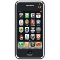 Buy cheap 3G WCDMA Phone from wholesalers