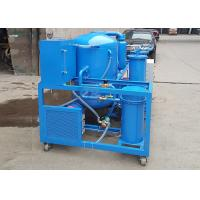 China Low Invest Large Water Engine Oil Water Separator Purifier for Oil Refinery on sale
