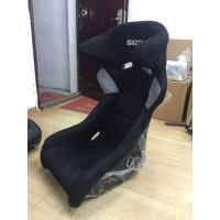 Best JBR1060Full Reclinable Sport Racing Seats Black / Red / Blue / Yellow / Gray Color wholesale