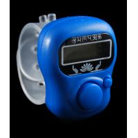 Best mp3 digital finger counter wholesale