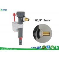 """Best G3/8"""" Brass Side Inlet Valve Toilet , Side Entry Cistern Inlet Valve Low Noise wholesale"""