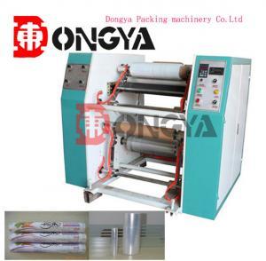 Best DYRW Series Slitting Rewinding Machine , Slitter And Rewinder Machine wholesale