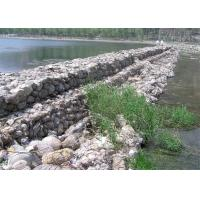 Best Gabion Baskets / Gabion Retaining Wall Low - Carbon Iron Wire Material wholesale