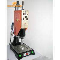 China 2600W Ultrasonic Plastic Welder 1 Year Warranty, Digital ultrasonic welding machine 15khz on sale