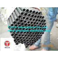 China ASTM A178 Supper Carbon Steel Heat Exchanger Tubes , Electric Resistance Welding Pipe on sale