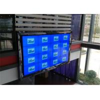 Buy cheap Hd - SDI Indoor Advertising Led Display , 46 Inch Lcd Advertising Display from wholesalers