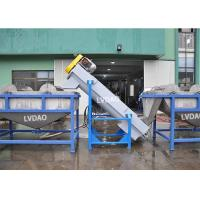 Best 45kw Crusher Plastic Recycling Washing Machine , 304 Stainless Steel Pet Washing Line wholesale