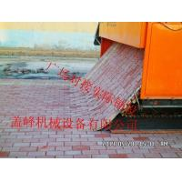 Best  Quality  2016 New GF-3.5 Gaifeng Brand China 3.5m tiger stone paving machine video