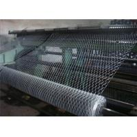 Best Hexagonal Chicken Wire Netting with Reinforcement wire Construction Using wholesale