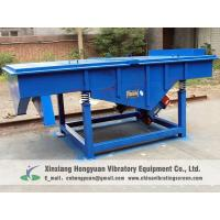 Cheap China sunflower seeds size grading vibrating screen machine support for sale