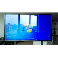 Best Remote Meeting All In One Touchscreen Display 75 Inch Interactive Whiteboard wholesale