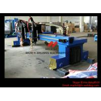 Best Double Side Driving Gantry Type CNC Plasma And Flame Cutting Machine / CNC Cutter wholesale
