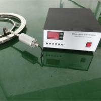 Best 100W Vibration High Power Ultrasonic Transducer Generator With Screen wholesale