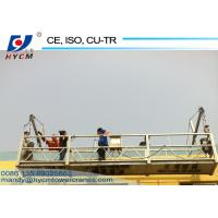 China Building Gondola Construction Suspended Working Platforms ZLP800 with 380v/60Hz and 100m Height on sale