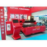 Best Full - automatic Tracking System Metal Laser Cutter / Metal Cutting Equipment wholesale