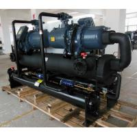 Cheap High Efficient Water - Cooled Screw Chiller / Copeland Scroll Compressors for sale