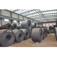 Buy cheap Q235 / SS400 hot rolled steel plate / carbon structural steel plate in coils for from wholesalers
