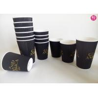 Best Espresso Ripple Paper Cups Full Black Printed Coated , Insulated wholesale