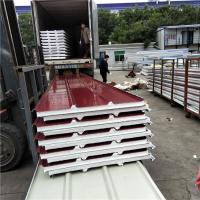 China 0.4mm wine red color steel 50mm eps sandwich roof panel with 14kg for prefabricated buildings on sale