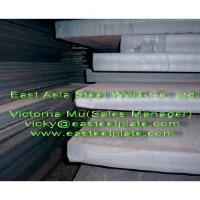 China Sell:Steel Plate  for shipbuilding (BV Grade A, BV AH32, BV AH36, BV DH36 Z35, BV EH40 AH32 DH32 EH3 on sale