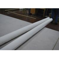 Best High Durability 100% Polyester Filter Mesh For Liquid Filtration , Plain Weave Type wholesale