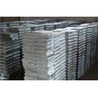 Buy cheap Zinc Ingots from wholesalers