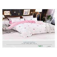 Buy cheap Jaquard Pattern Cotton Bedding Sets For Teenage Girl / Bedroom Sheet Sets from wholesalers
