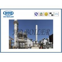 Cheap Circulating Fluidized Bed Utility CFB Boiler , Industrial Grade Cogeneration Plant for sale