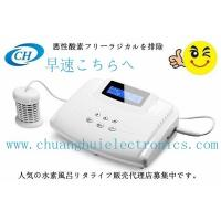 Body And Beauty Care Hydrogen Water Machines Once Or Twice A Week