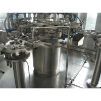 Buy cheap Automatic Rotary Type Water Bottle Filling Machine With 24 Filling Heads from wholesalers